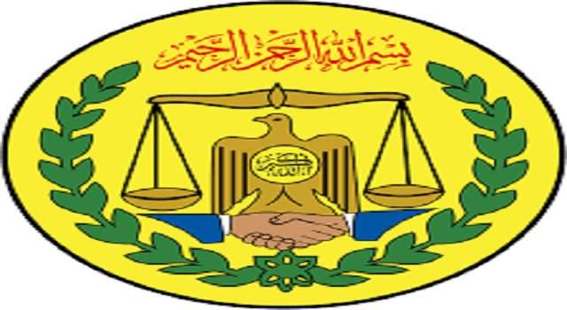 astaanta somaliland