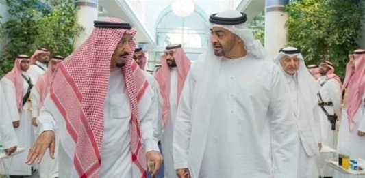madaxda saudi iyo imaaraad