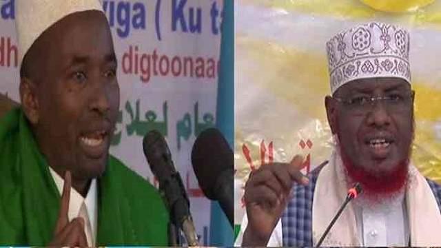 shiikh soomow iyo shiikh umul