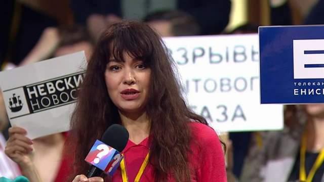 Alisa Yarovskaya