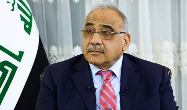 Adel Abdul Mahd