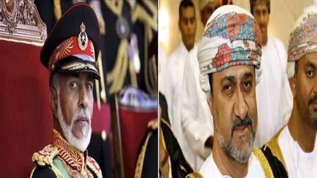 sultan qaboos Haitham bin Tariq oman