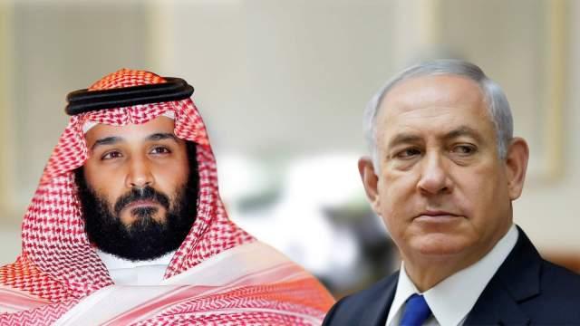 Bin Salman Netanyahu