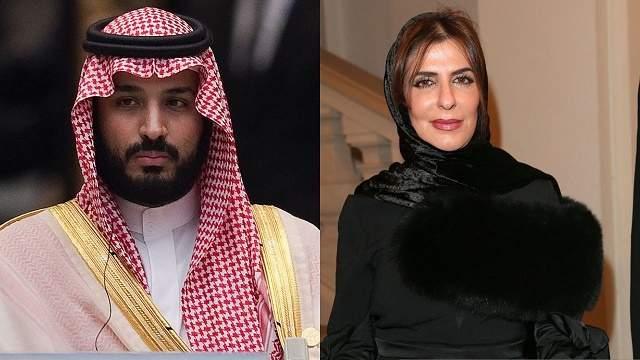 M Bin Salmaan iyo Basmah Bint Saud