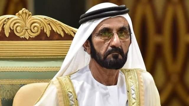 Sh M bin Rashid Al Maktoum dubai