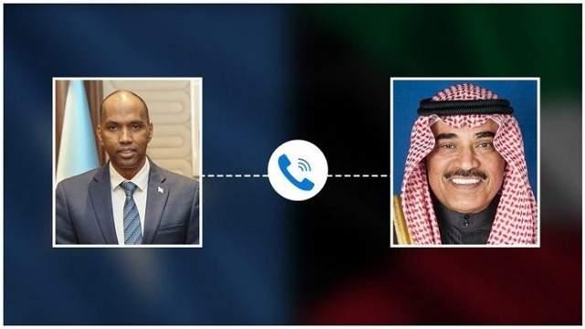 Kheyre iyo Sh Sabaax Khaalid AlXamad AlSabaax