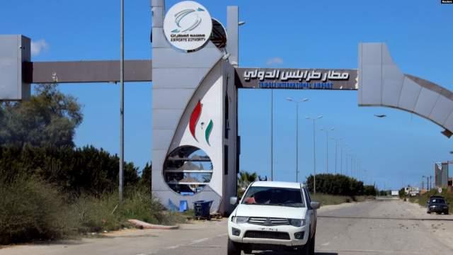 Garoonka Tripoli