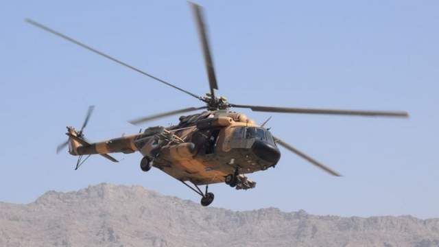 helicpter ciidan afghanstan
